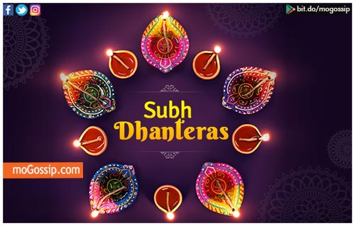 Happy Dhanteras !