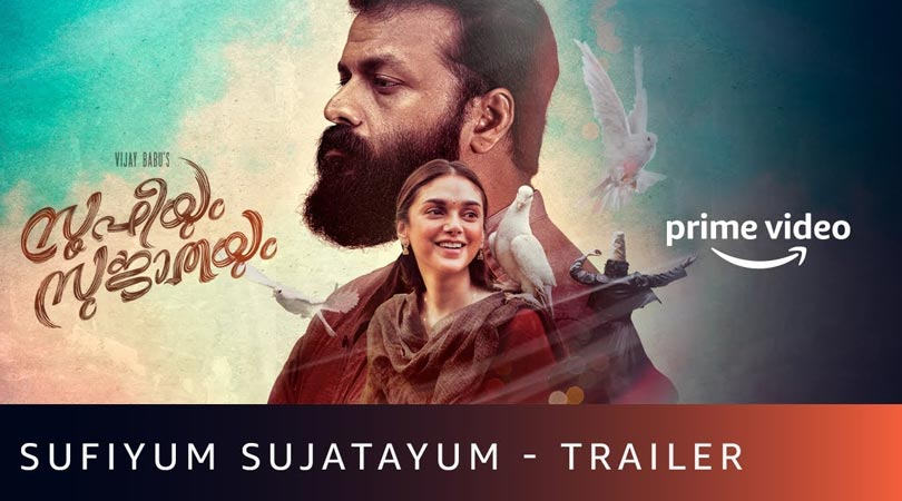 Amazon presents Sufiyum Sujatayum official trailer !