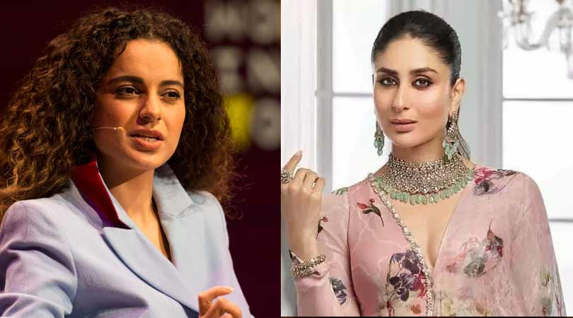 Kangana Ranaut slams Kareena Kapoor Khan on Nepotism.