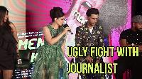 Kangana Ranaut fight with media goes viral