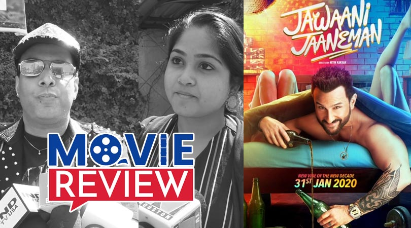 Public Review For Film Jawaani Jaaneman